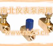 平衡式节流阀产品型号标准南北仪表泵阀网