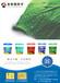 金耐德防水多少钱一桶怎么使用屋面防水防水涂料防水十大品牌防水建材k11通用型堵漏王