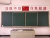 廣州廠家定做諾迪士中高檔教學左右推拉粉筆寫字綠板