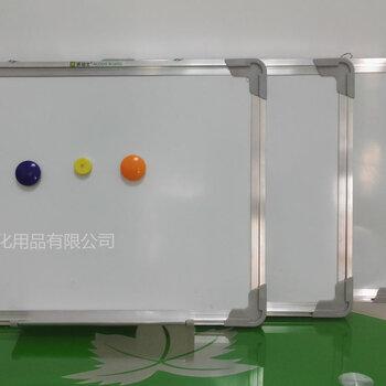 廣州廠家長期定做諾迪士迷你環保寫字白板