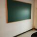 廣州廠家長期供應諾迪士實木邊粉筆黑板壁掛式教學綠板120200