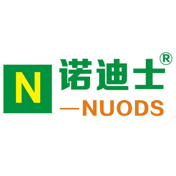廣州市學爾文化用品有限公司