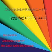 聚氨酯粉末涂料生产厂家