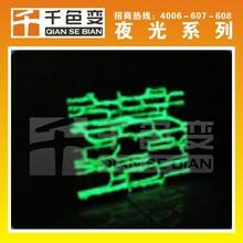 长效夜光粉使用寿命20年发光8小时的长效夜光粉