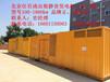 香河縣發電機出租專業供應香河發電機租賃服務