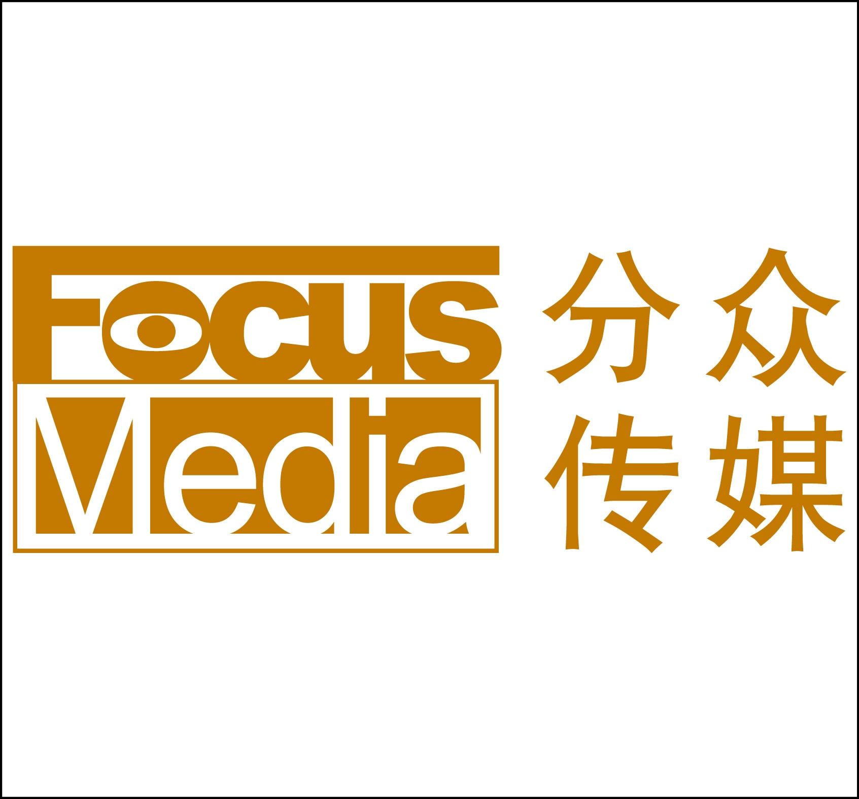 上海分众传媒福州分公司写字楼小区电梯视频广告
