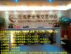 深圳国龙金融集团诚招现货平台会员,居间商