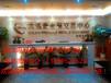 广西柳州做现货代理该怎么选择一个安全稳定的现货平台