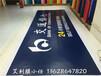 武汉交通银行灯箱制作,灯箱制作方法丨流程丨价格