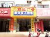九江东盟广告有限公司