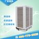 水空调厂家选择爽风品牌,团队专业,管理严格