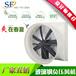 玻璃鋼負壓風機圖片上海負壓風機來電體驗不一樣的服務