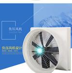 上海负压风机电镀业通风降温用风机追求卓越业精于勤图片