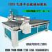 五轴数控玻璃切割机玻璃划片机自动