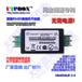 极强型RS485滤波器/无源485隔离器/中继降噪器/变频器伺服电机