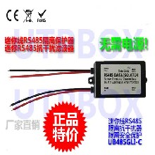 极强RS485滤波器-RS485滤波中继器-无源485纠错器-隔离器-电涌
