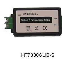 超高耐压视频隔离滤波器视频信号滤波器专业厂家生产