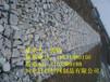 提供销售/质高价廉/锌铝合金石笼网/铅丝石笼网/河北日创石笼网厂