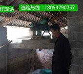主营rc200猪粪脱水机猪粪脱水机报价猪粪固液分离机代理商
