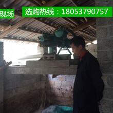 四川供应rc-200加长型牛粪脱水机