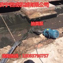 贵州凯里环保鸡粪干湿分离机鸡粪处理机利用固液分离机案例