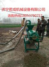 贵州毕节2016新型若成鸡粪脱水机鸡粪螺旋挤压脱水机