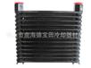 液壓油AF0510-CA風冷卻器