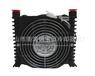 生產供應高效散熱AF0510A-CA風冷卻器