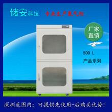 电子干燥箱_医药干燥箱_实验室干燥箱_LED干燥箱_IC干燥箱图片