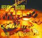 湖南纬德燃料烃代理及燃油开户