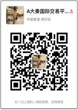 元青花瓷值多少钱