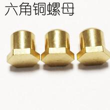深圳非标五金车件加工非标五金车件价格非标五金车件生产厂家