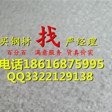 江浙沪酒钢镀铝锌价格是多少dx51d+az150