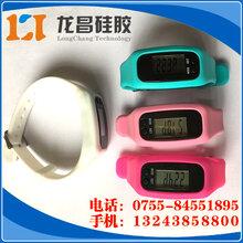 东莞智能手表公司电话_清溪硅胶计时手表哪里好图片