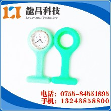时尚护士表硅胶带哪家专业_河南时尚护士表硅胶带销售厂家图片