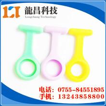 深圳坂田护士表硅胶套厂价直销,护士表硅胶套销售厂家电话186-8218-3005