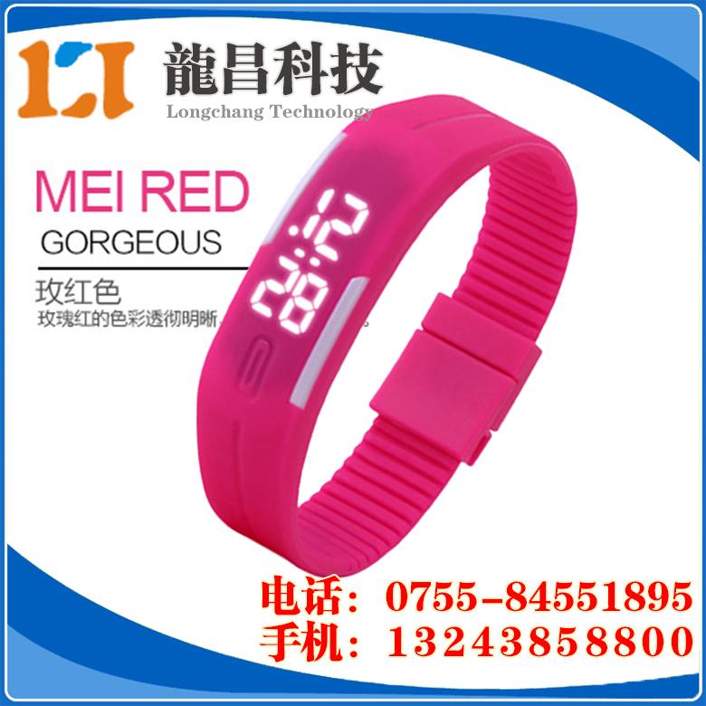 广州LED硅胶手表数码城,增城LED运动手环表多少钱