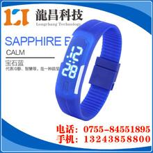 生产贴牌男女运动腕表厂家订做,贵州硅胶运动手表多少钱图片