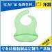 硅胶口水兜厂家定做电话186-8218-3005禅城硅胶口水兜联系方式