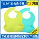 广州宝宝硅胶围兜厂家订做电话186-8218-3005南沙宝宝硅胶围兜来电优惠