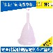 广州月经杯月事杯价格便宜,海珠月经杯月事杯厂家定做电话186-8218-3005