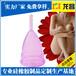 深圳盐田硅胶月亮杯硅胶厂家电话186-8218-3005硅胶月亮杯厂家电话
