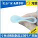 深圳硅胶月事杯生产厂家电话186-8218-3005大鹏硅胶月事杯哪家好