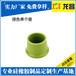 深圳盐田硅胶密封瓶塞厂家订制电话186-8218-3005硅胶密封瓶塞厂家电话