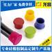 药用级硅胶瓶塞厂家定制电话186-8218-3005江夏药用级硅胶瓶塞低价促销