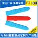 深圳硅胶手表带公司电话,南联硅胶手表带生产厂家电话186-8218-3005