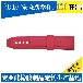 深圳负离子硅胶手表带供应厂家电话186-8218-3005同乐负离子硅胶手表带最低价格