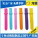 手表硅胶表带那家便宜,广州萝岗手表硅胶表带厂家订做电话186-8218-3005