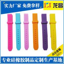 广东贝壳手表带厂家定制电话131-0078-0045云浮双色表带公司电话