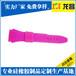 广东硅胶手表带低价促销,惠州硅胶手表带厂家定制电话186-8218-3005